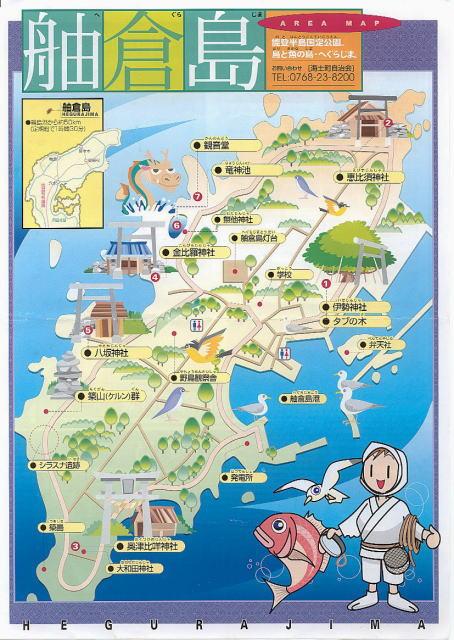 石川 能登の離島 舳倉島をスケッ...